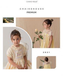 Chaiko House Premium 2021